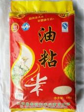 betweide伟德国际官网_Betvictor12|官方网站-创嘉油粘米15kg